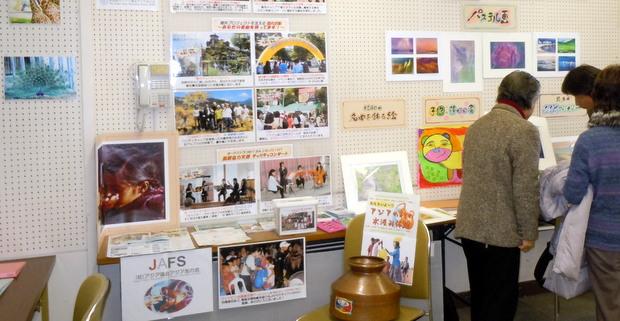 由木東市民センターまつりのJAFS展示