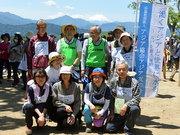 高尾山チャリティハイキング