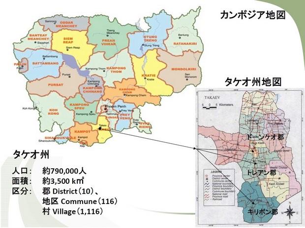 タケオ州の地図