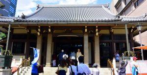 高岩寺の境内