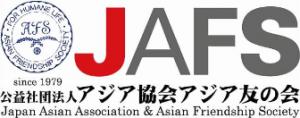JAFSロゴ