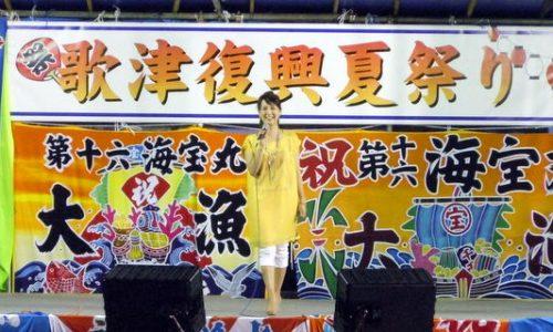 歌津復興夏祭り