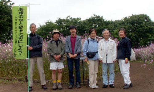 昭和記念公園チャリティウォーク