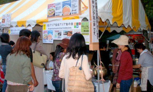 グローバルフェスタJAPAN 2010 JAFSブース
