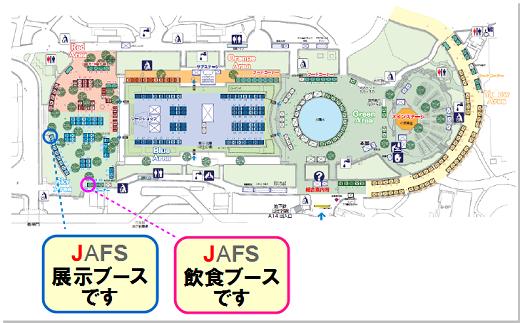グローバルフェスタ2013会場マップ