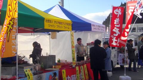 伊里前商店街オープン(2)