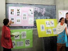 ネパール環境プログラム 授業