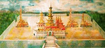 ラカイン族の王国