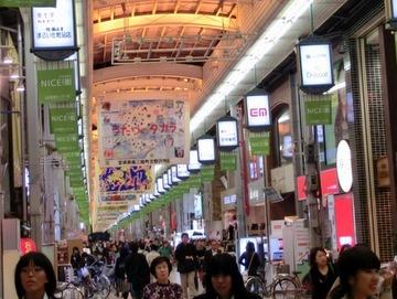 高槻アート博覧会 うたつのタカラ(2)
