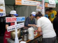 グローバルフェスタ2011飲食ブース1