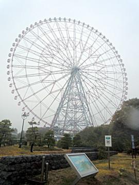 葛西臨海公園 観覧車