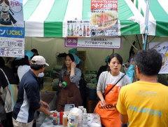 グローバルフェスタ2012 飲食ブース(1)
