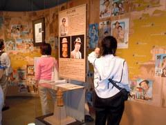 寅さん記念館 「男はつらいよ」シリーズのポスター