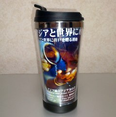 JAFS特製マグカップ