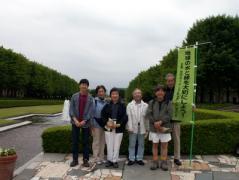 昭和記念公園ウォーカソン 記念撮影