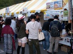 グローバルフェスタ2010飲食ブースの行列