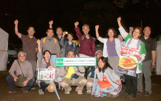 グローバルフェスタ2012終了 目標達成に歓声!