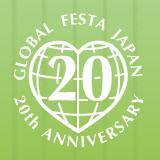 グローバルフェスタ2010ロゴ