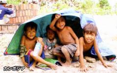 夢基金 カンボジア
