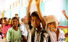 夢基金 インド