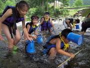 土と水と緑の学校