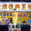 「歌津復興夏まつり ~HOPEフェスティバル2012~ 」に行ってきました