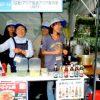 グローバルフェスタ JAPAN 2014 ~Smile Earth! JAFSブースで貴方のボランティアの形を見つけよう!!~